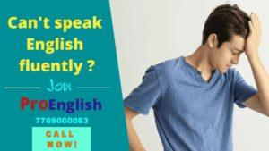 Spoken English Classes In Pune