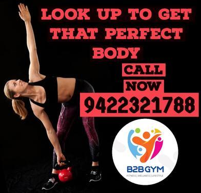 B2B Gym Online Gym